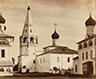 Макариево-Унженский монастырь