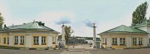 Улицы Костромы