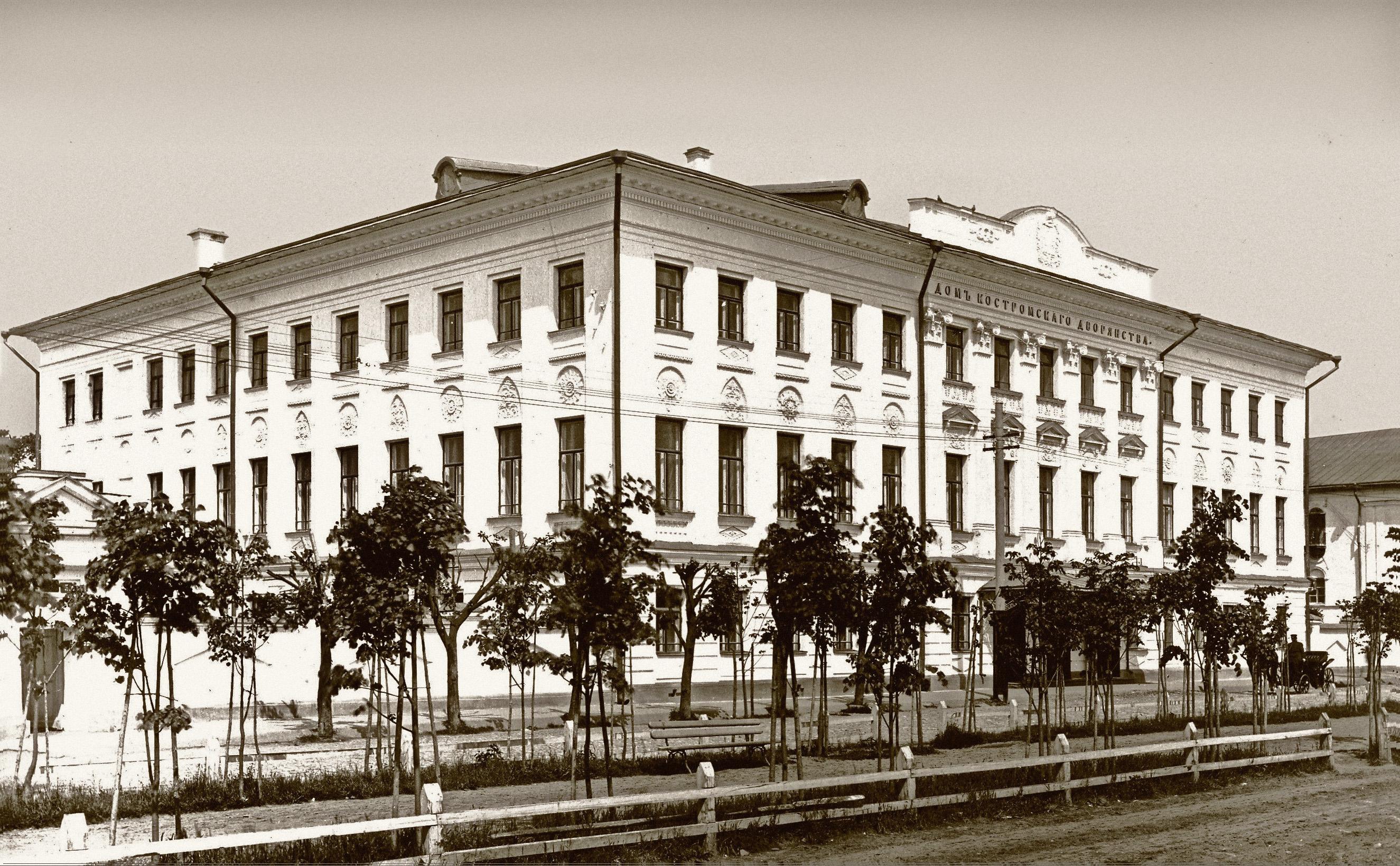 Картинки по запросу старая кострома Дворянское собрание на Павловской улице,