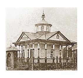 Часовня в селе Великово. Фото начало 20 века
