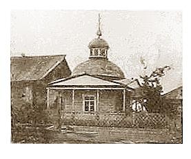 Часовня в деревне Малое Токарево. Фото начало 20 века.