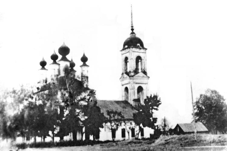 Фото нач. XX в.