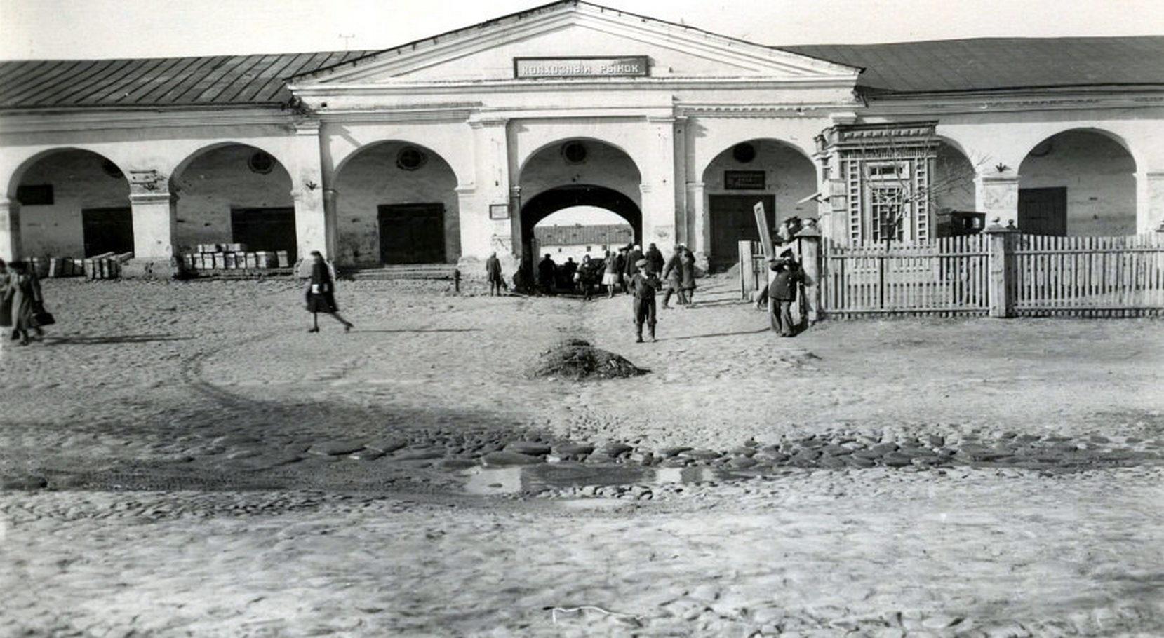 Мучные ряды и колхозный рынок в Костроме