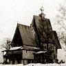 Деревня Спас-Вёжи