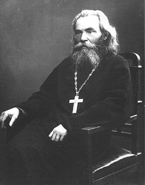 Отец Аполос