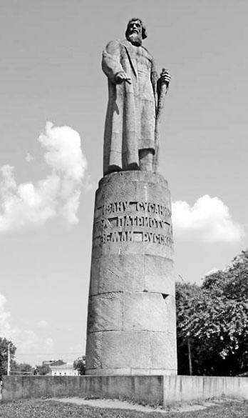 Новый памятник Ивану Сусанину в Костроме