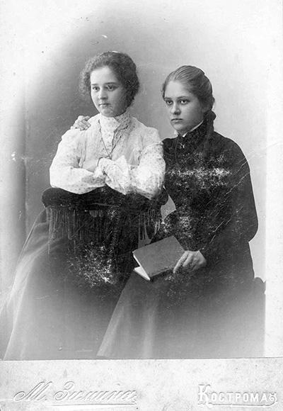 Костромские девочки гимназистки