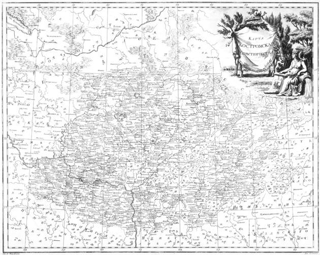 Костромское наместничество. Карта 1792 года. Составитель А. Вильбрехт.
