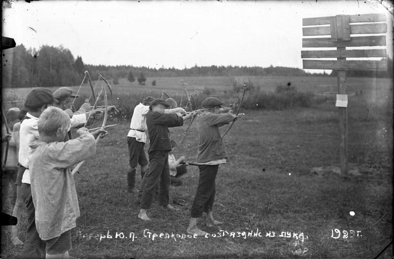 Лалерь Ю.П. Стрелковое состязание из луков 1929 г.