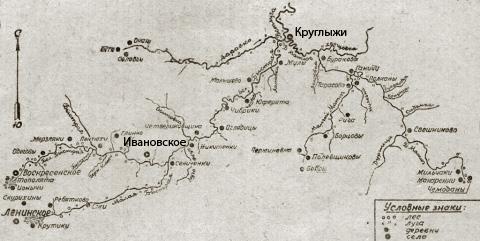 Истоки реки ветлуги на схеме