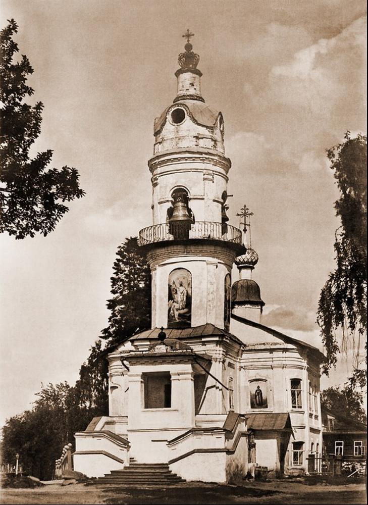 Анна Назарьева Без Лифчика Перед Зеркалом – Приморский Бульвар (1988)