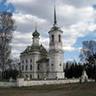 Костромское Щелыково