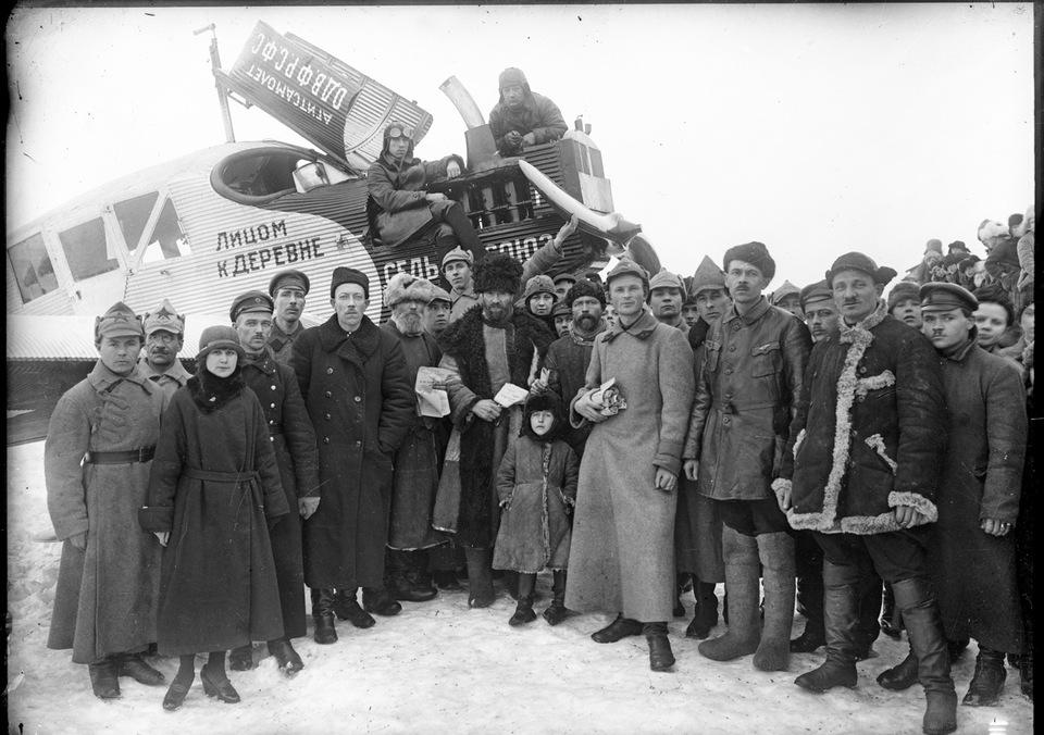 Агитсамолет. 1931.