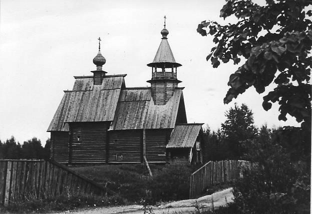 Церковь Спаса, нач. ХVIII в.