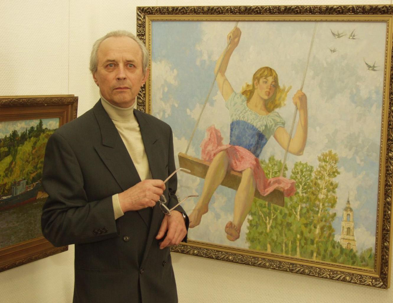 Владимир Александрович Ульянов