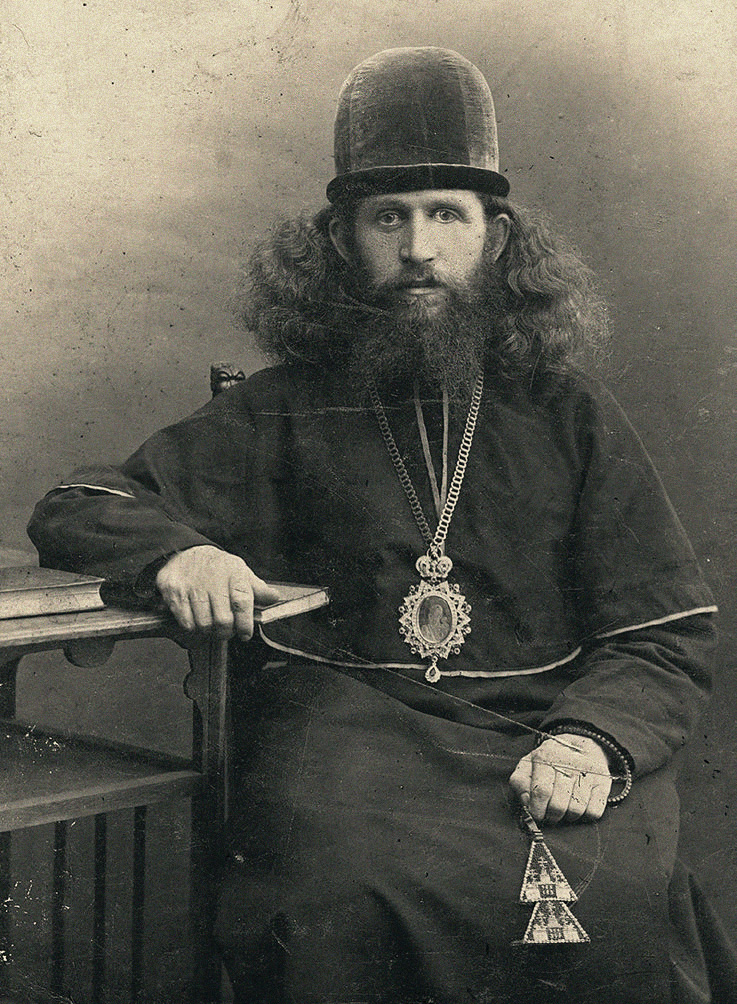 Епископ Геронтий (Лакомкин)