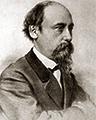 Некрасов и Костромской край