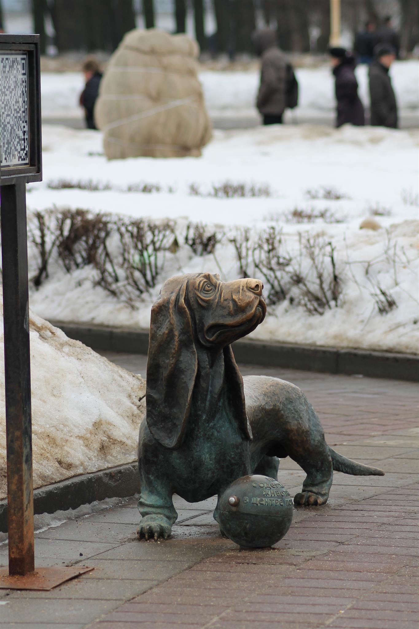 Бронзовая скульптура собаке